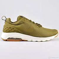 ОРИГИНАЛ  Мужские беговые Кроссовки Nike Air Max Motion Lw Se