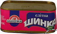 """ЧПК Шинка """"Елітна"""" 470г"""