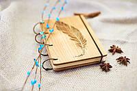 """Блокнот """"ПЕРО"""" из натурального дерева на кольцах 60 листов."""