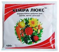 Кемира Люкс 100 г - универсальное удобрение для ваших растений. Состав: N-14; P-11; K-25.+ 2Mg + МЕ., фото 1