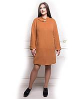 Женское пальто Almatti модель V-70-d кэмел