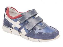 Кроссовки ортопедические кожаные Lapsi 48916-1351 синие