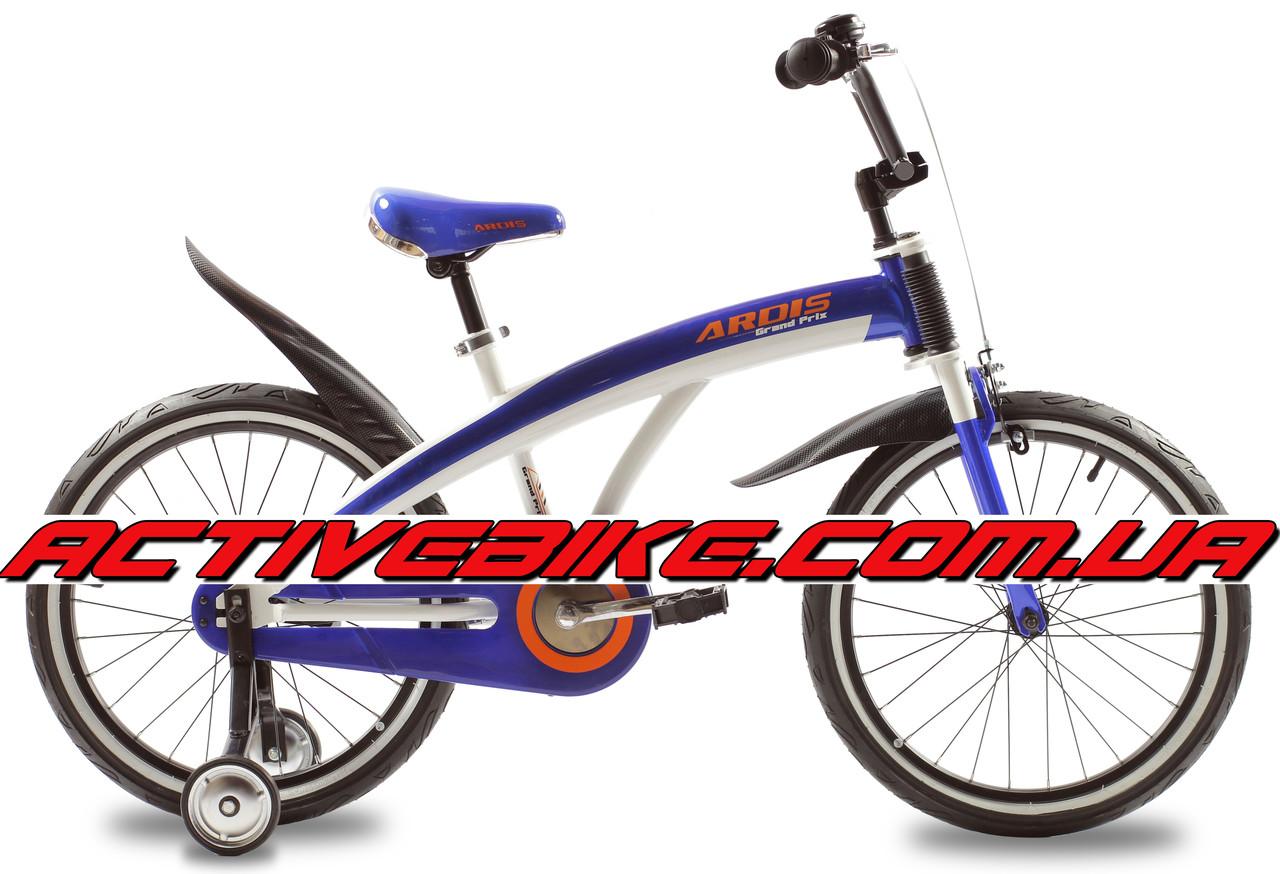 "Велосипед детский Ardis Grand Prix 20""."