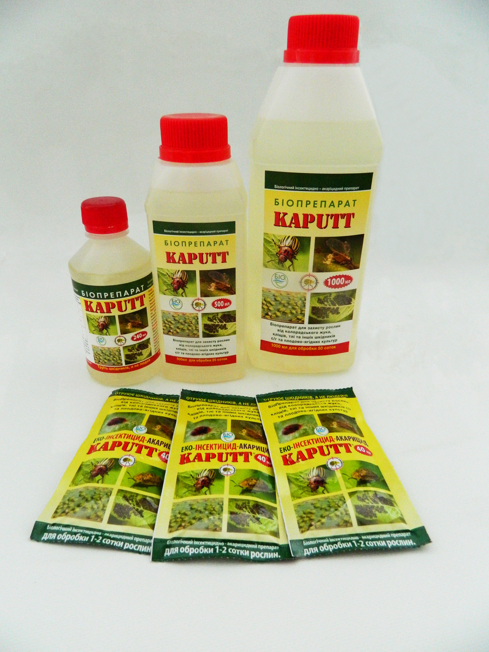 Инсектоакарицид Kaputt (эффективная борьба с вредителями), 1 л