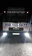 Эвакуация по Украине