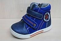 Высокие ботинки для мальчика на липучках  тм SUN р.22