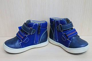 Высокие ботинки для мальчика на липучках  тм SUN р.22, фото 3