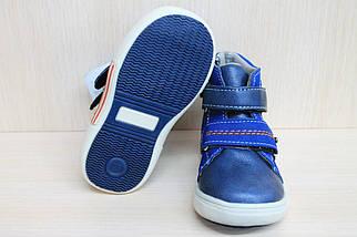 Высокие ботинки для мальчика на липучках  тм SUN р.22, фото 2