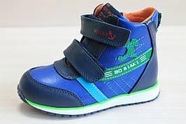 Демисезонные ботинки на мальчика натуральная кожа тм Biki р.21,22,23,25