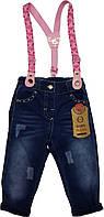 Джинсы детские весенние на подтяжках Bebynass  размер 74, 80,86