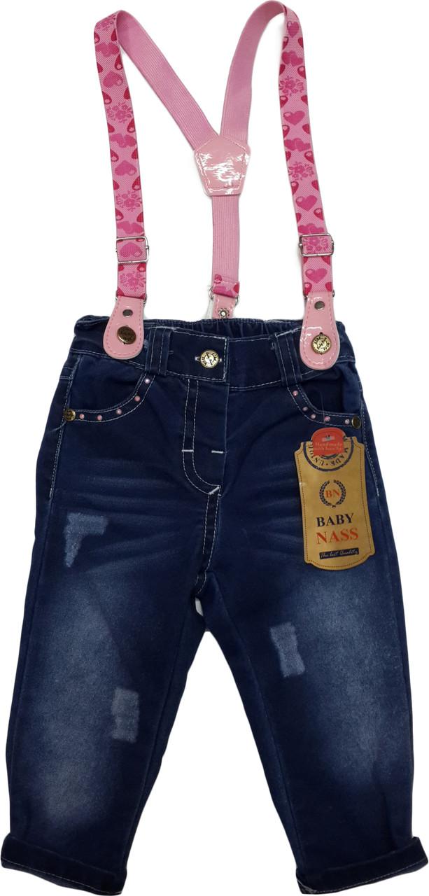 Джинсы детские весенние на подтяжках Bebynass  размер 74, 80,86 - Рожевий Слон - детская одежда от 0 до 15 лет в Киеве