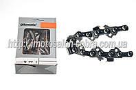 Цепь пильная 3/8, 1,3mm, 55зв, RS, под шину 16 (40см) для Stihl 180-250 BEST
