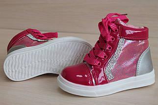 Лаковые ботинки типа слипон на девочку тм J&G р. 23, фото 3