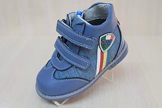 Детские ботинки на мальчика ортопедическая серия тм Tom.m р.23, фото 2