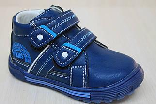 Детские ботинки на мальчика, демисезонная обувь, детские закрытые туфли тм Tom.m р.21, фото 2