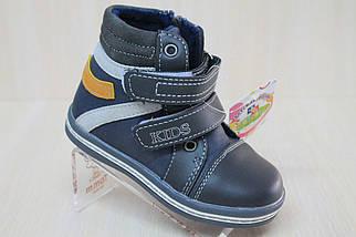 Детские серые ботинки на мальчика тм JG р.22, фото 2