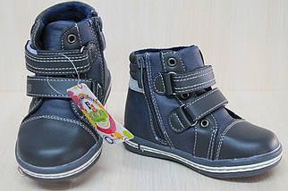 Детские серые ботинки на мальчика тм JG р.22, фото 3