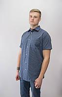 Летняя распродажа! Мужская рубашка темно-синяя в клетку. Размер: M.