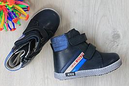 Ботинки для мальчика высокие  тм Том.м р. 21,23