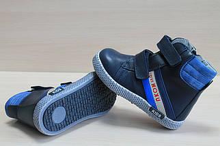 Ботинки для мальчика высокие  тм Том.м р. 21,23, фото 3