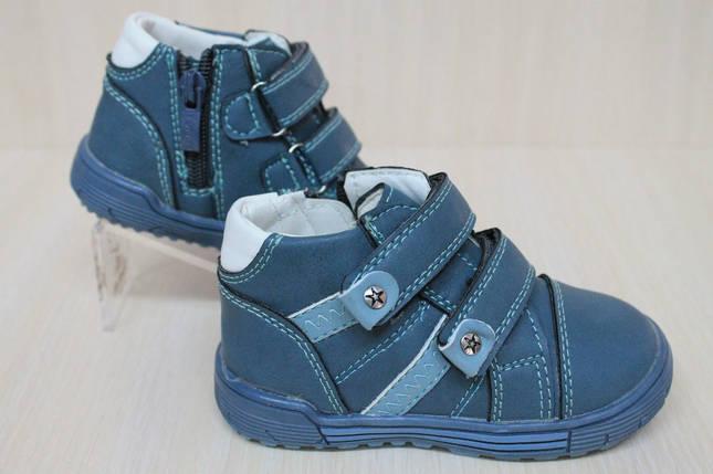 Детские ботинки на мальчика, демисезонная обувь, детские закрытые туфли тм Tom.m р.22, фото 2