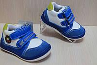 Кроссовки на мальчика из серии демисезонная обувь тм SUN р. 22