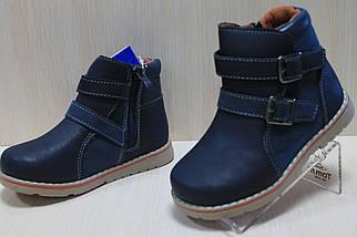 Высокие детские ботинки тм SUN р.23, фото 3