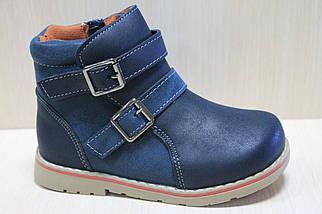Высокие детские ботинки тм SUN р.23, фото 2