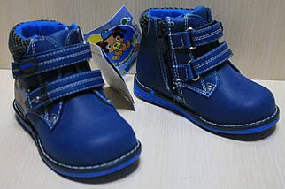 Детские демисезонная ботинки на мальчика ортопедическая обувь тм Шалунишка р.22, фото 2
