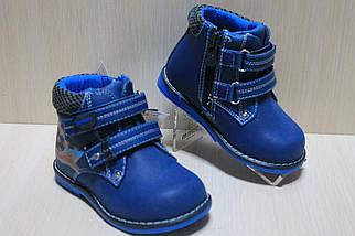 Детские демисезонная ботинки на мальчика ортопедическая обувь тм Шалунишка р.22, фото 3