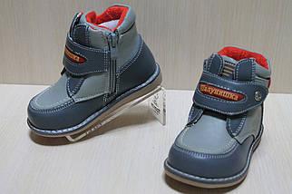Ботинки на мальчика, демисезонная ортопедическая обувь тм Шалунишка р.21,22,23, фото 3