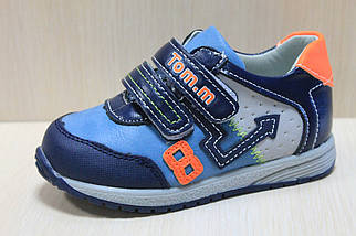 Спортивные ботинки на мальчика липучки тм Том.м р.21,22,23,25, фото 2