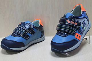 Спортивные ботинки на мальчика липучки тм Том.м р.21,22,23,25, фото 3