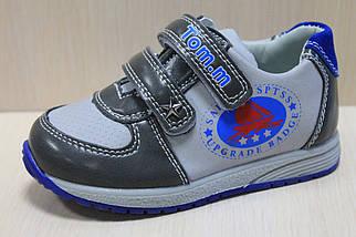 Ботинки с липучками на мальчика тм Том.м р. 25, фото 2