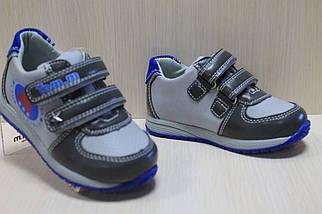 Ботинки с липучками на мальчика тм Том.м р. 25, фото 3
