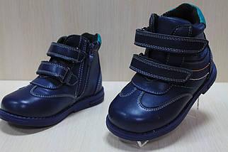 Демисезонные ботинки на мальчика Tom.m р.23, фото 2
