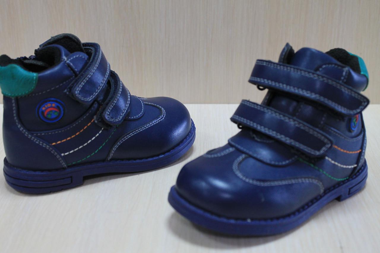Демисезонные ботинки на мальчика Tom.m р.23