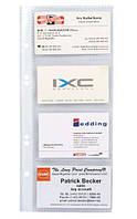 Файл для визиток, 8 визиток, 70 мкм., (10 шт./уп.). AXENT