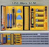 Многофункциональный набор инструментов K-Tools 38 в 1, фото 7