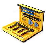 Многофункциональный набор инструментов K-Tools 38 в 1, фото 10