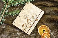 """Блокнот """"Маки"""" из натурального дерева на кольцах 60 листов."""
