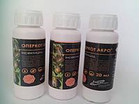 Инсектицид Оперкот Акро 20 мл (лучшая цена купить оптом и в розницу)