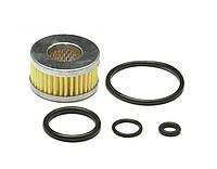 Фильтр грубой очистки (жидкой фазы) в клапан газа Tomasetto с резинками