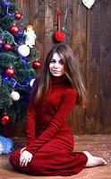 """Платье в пол """"Айли"""""""