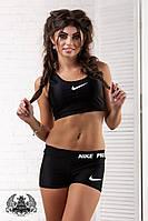 Женский спортивный костюм для фитнеса топ и шорты