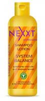 NEXXT шампунь-Лосьон для жирных волос 250мл