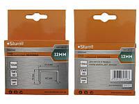 Скобы для степлера 12мм, тип 53 Sturm 1071-02-12