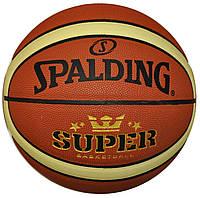 М'яч баскетбольний №7 PU Spalding SPL7-PU Super (смуга)