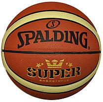 М'яч баскетбольний №7 PU Spalding SPL7-PU Super