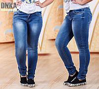 Классические джинсы больших размеров от 48 по 56р.